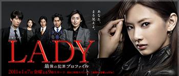 lady_tbs.jpg